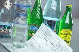 Роспотребнадзор предложил ввести маркировку минеральной воды